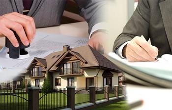 легализация недвижимого имущества img-1