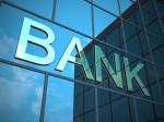 Урегулирование споров с банками